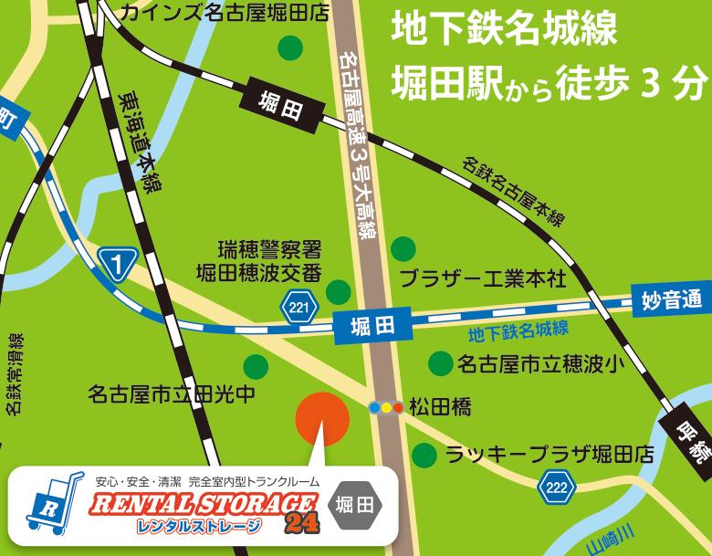 名古屋の格安屋内トランクルーム、レンタルストレージ24堀田 地図画像