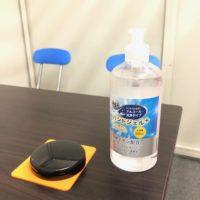 名古屋の格安屋内トランクルーム、レンタルストレージ24堀田 アルコール除菌